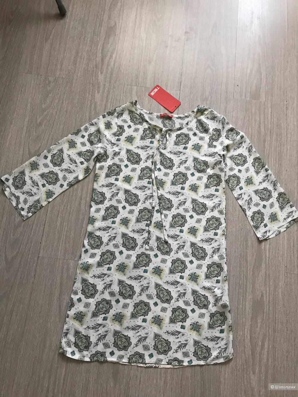 Платье ТВОЁ, XS
