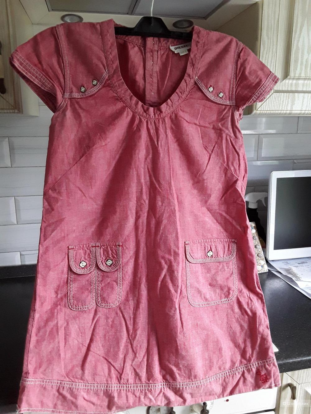 Платье Diesel 42-44