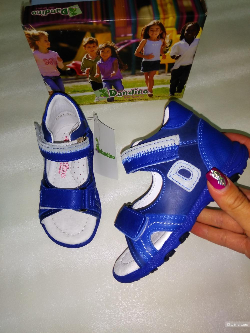 Детские сандалии dandino дандино 24 размер