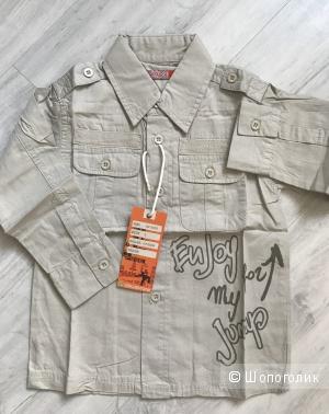 Рубашка на 2года