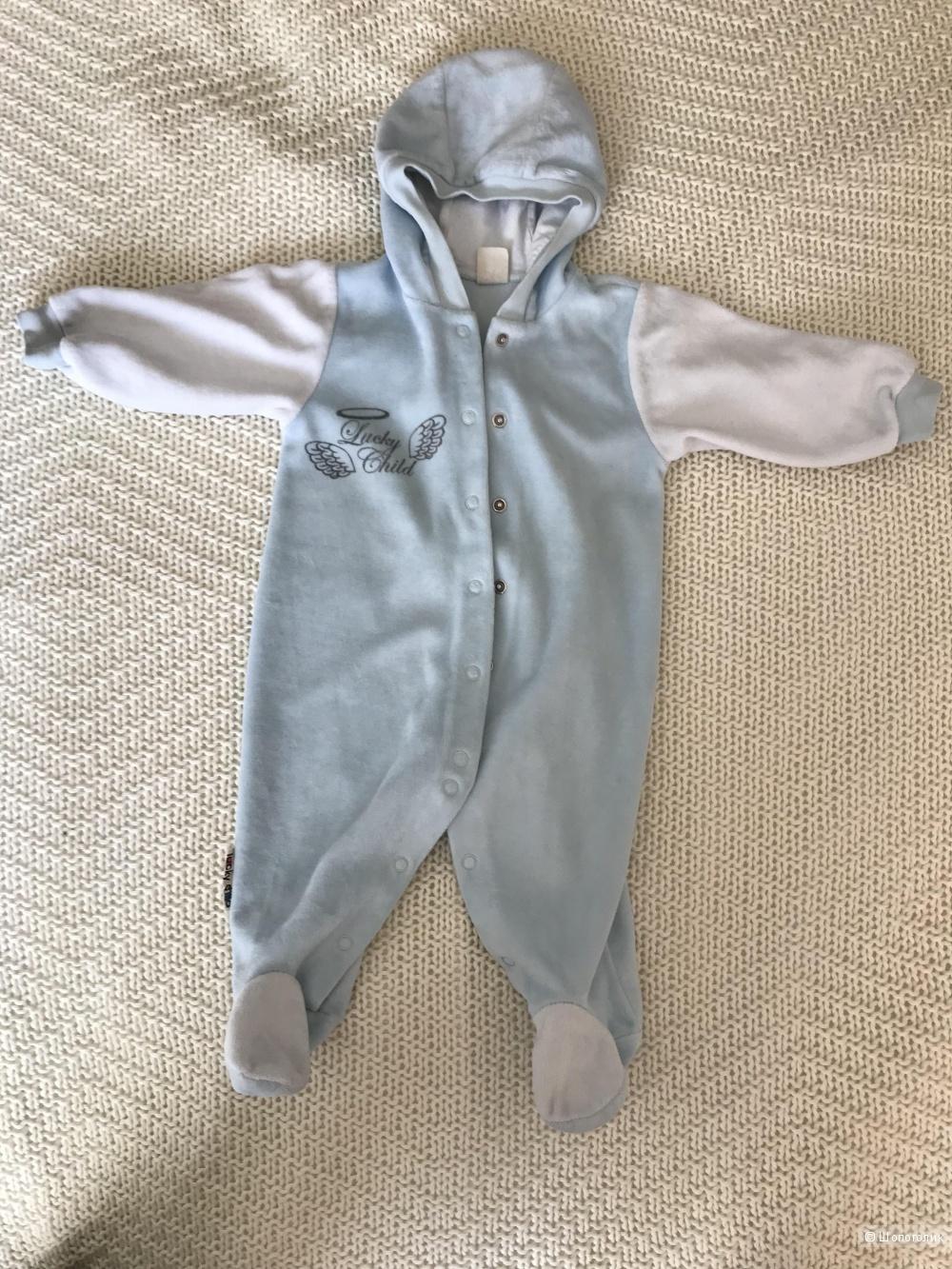 Комбинезон Lucky Child, размер 62-68