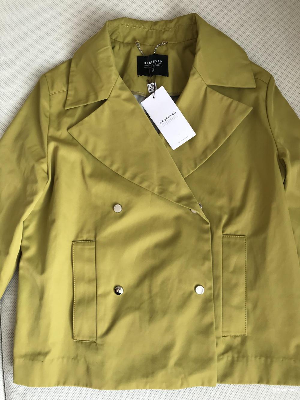 Жакет куртка Reserved 46 RU