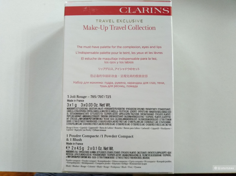 Clarins Travel Exclusive