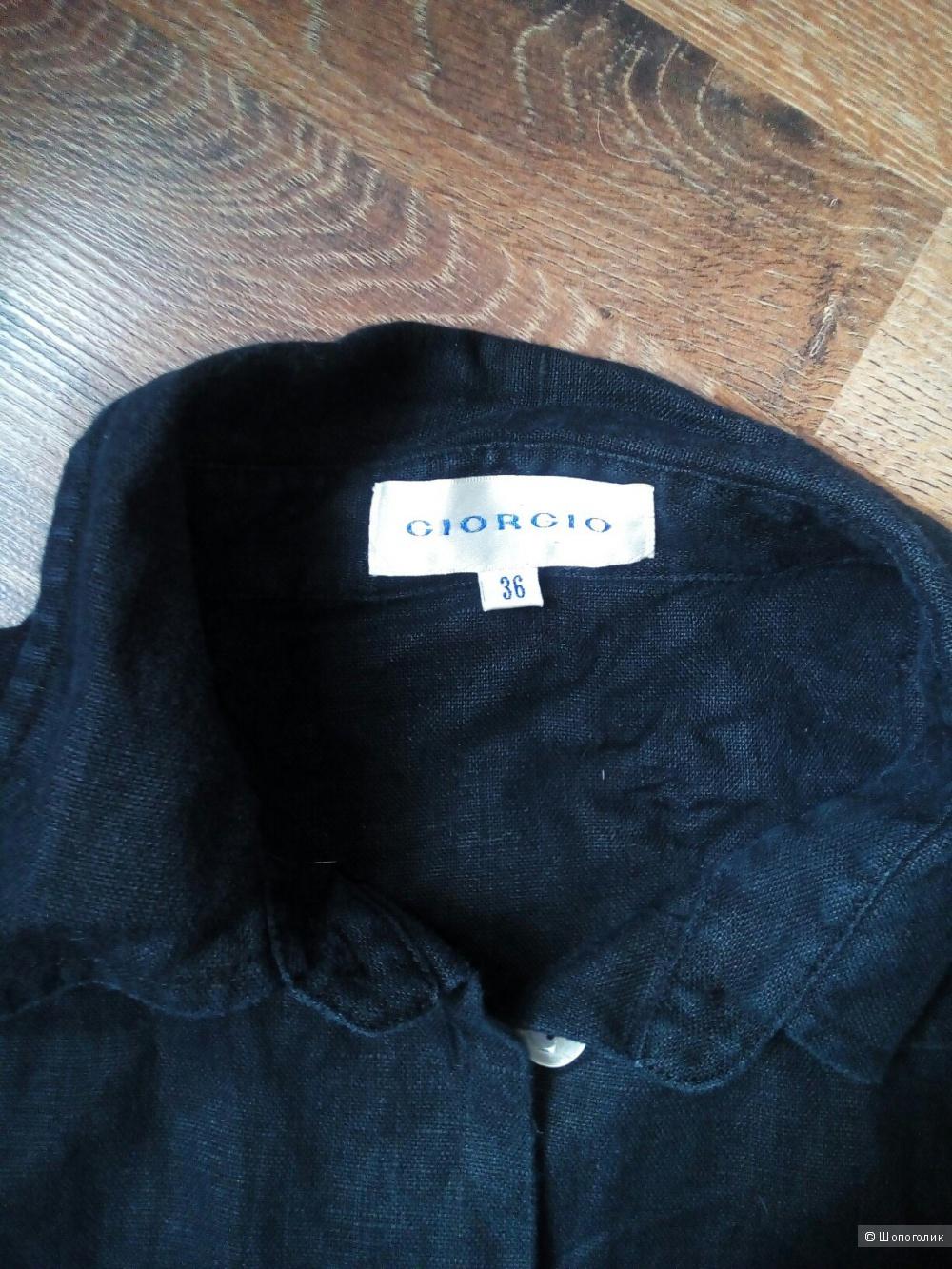 Рубашка Giorgio 46-48