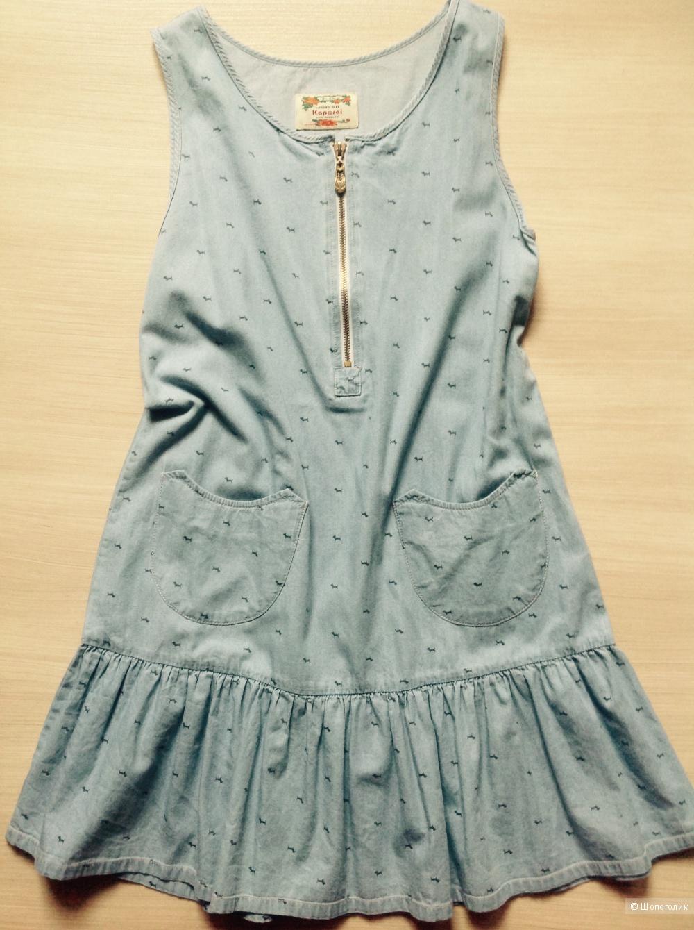 Платье, KAPORAI, разм. XS/S
