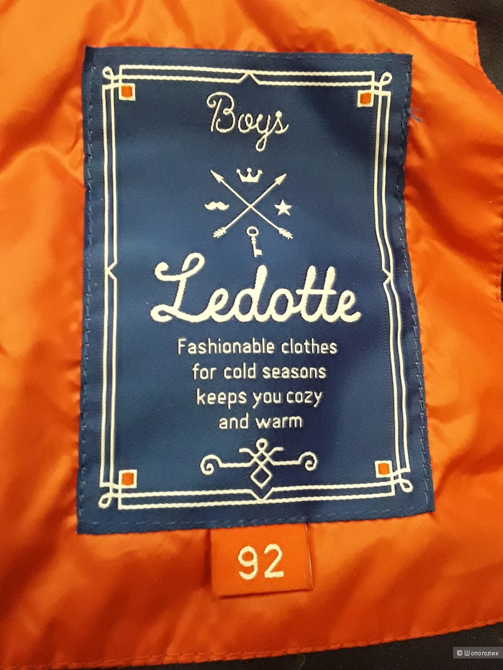 Комплект Ledotte рост 92 см