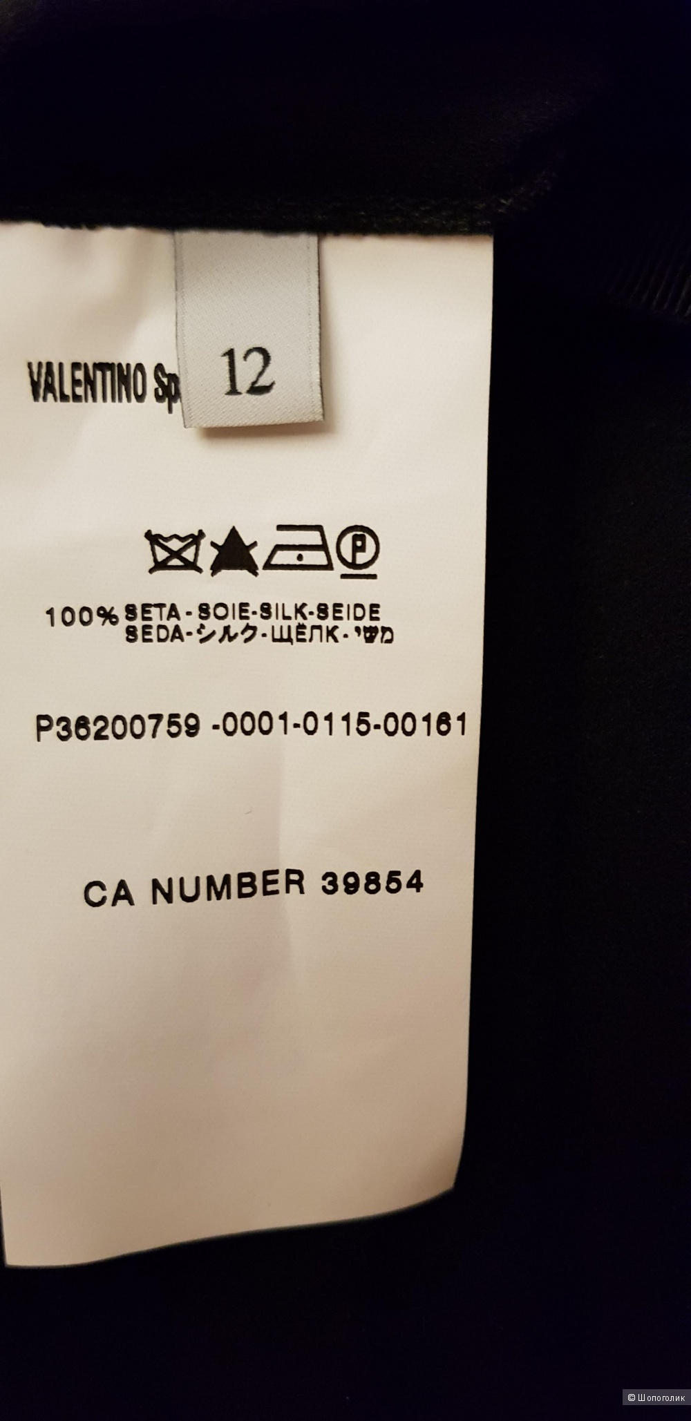 Платье, Valentino , размер 12 US , 46-48 ит. размер.