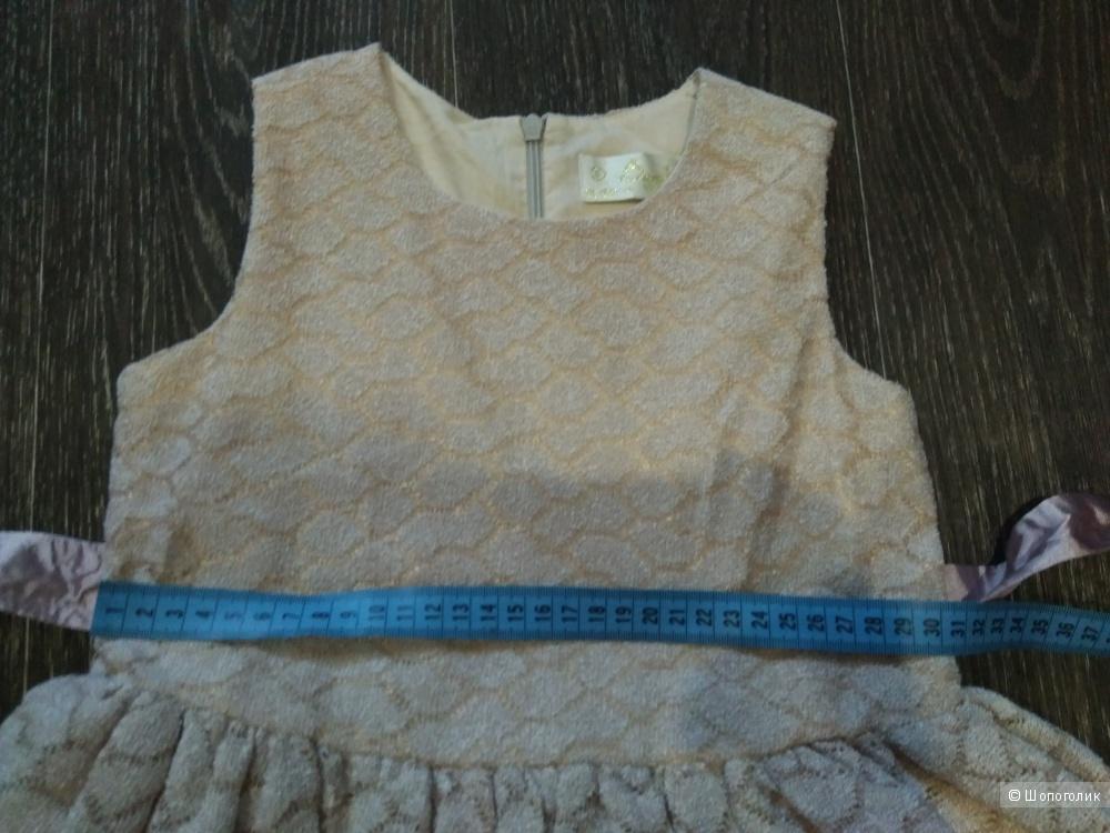 Комплект Perlitta размер 116-122