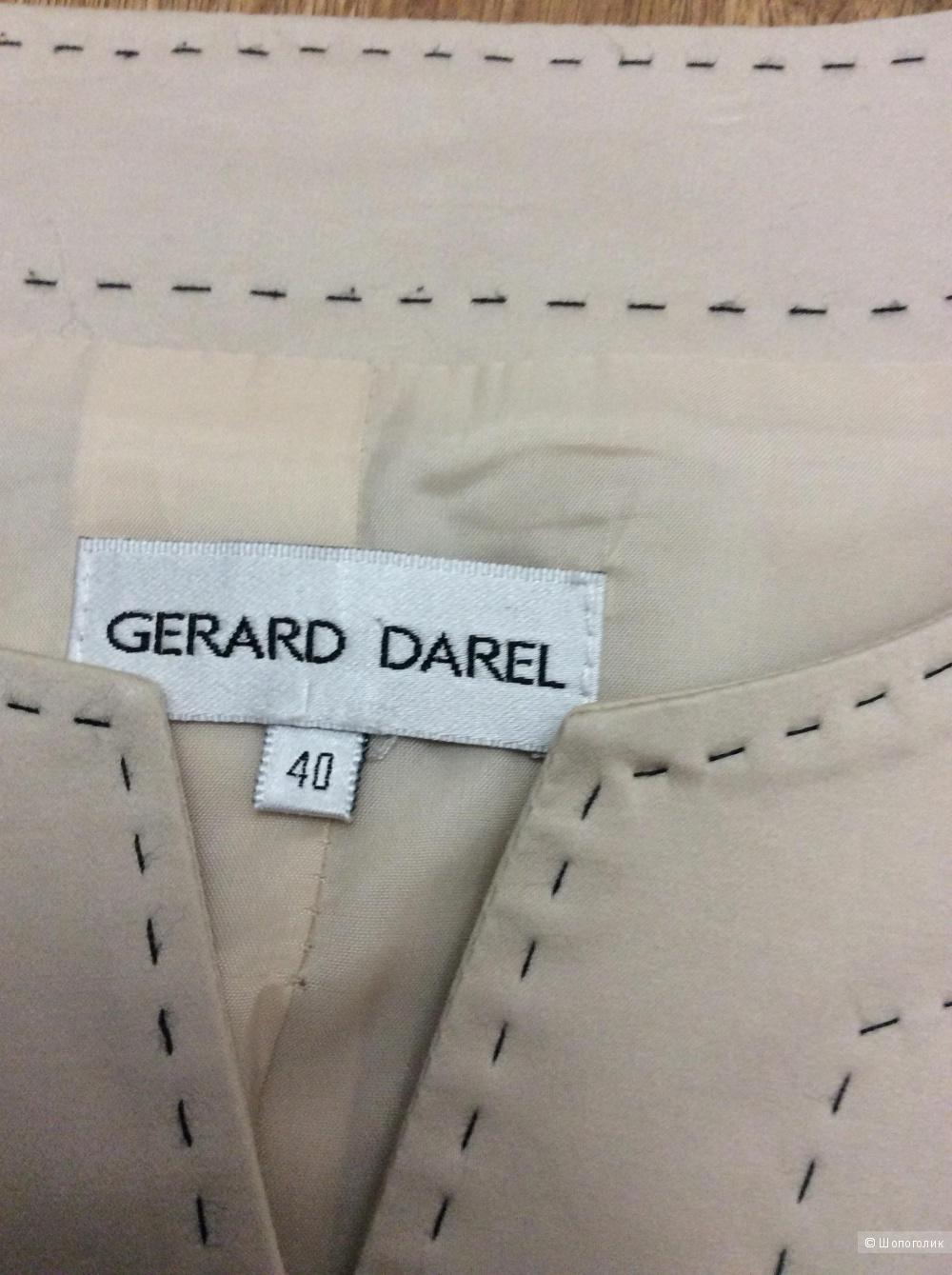 Жакет Gerard Darel размер производителя 40
