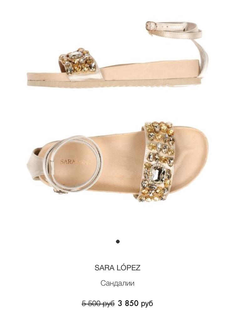 Сандали, 38-38/5 размер. Sara Lopez