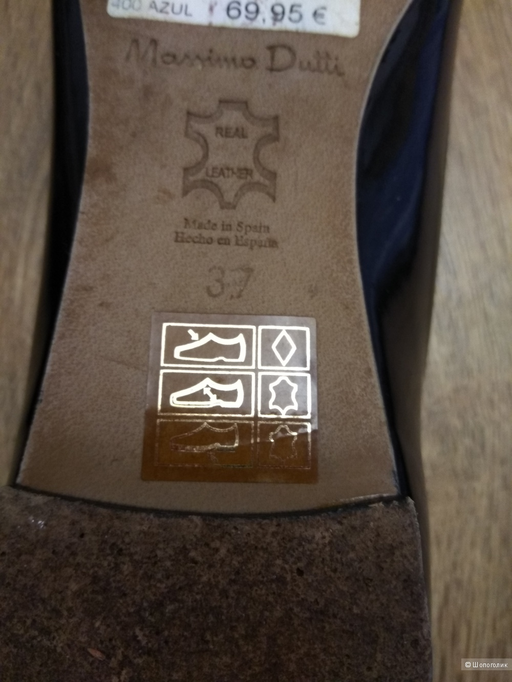 Балетки Massimo Dutti 37 размер