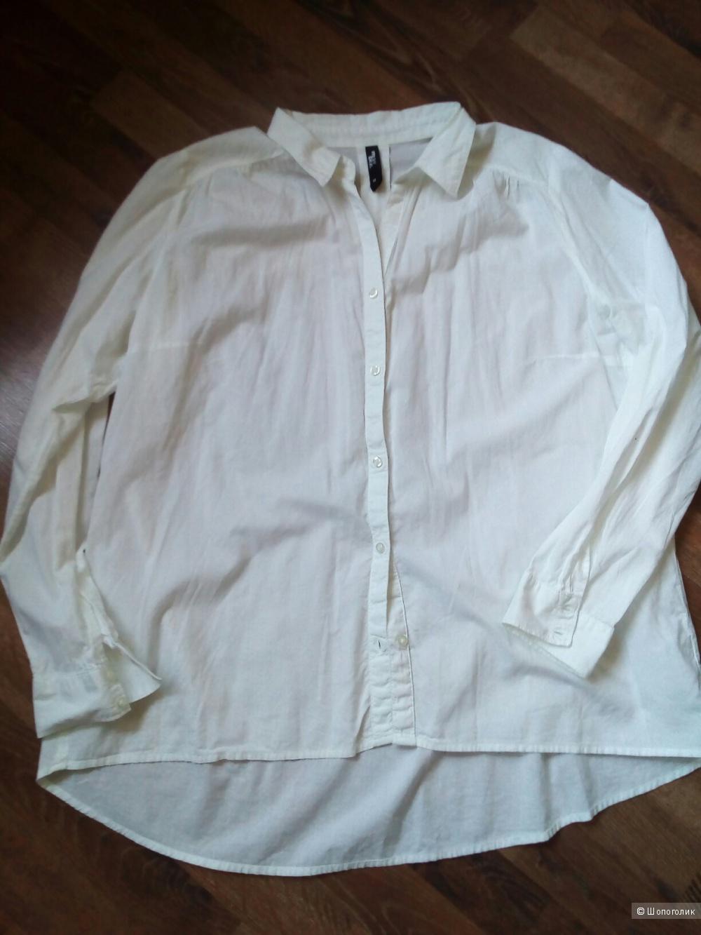 Рубашка Maxi Blue 50-52
