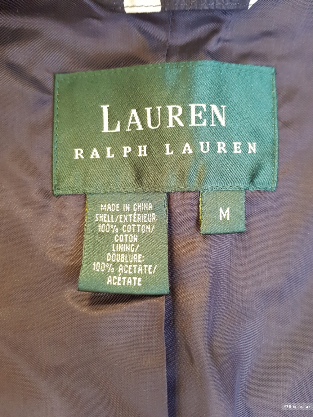 Lauren Ralph Lauren тренч M