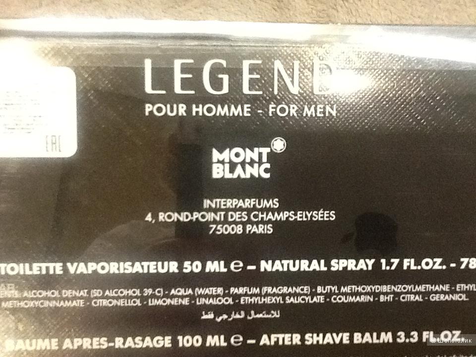 Подарочный мужской набор Montblanc Legend
