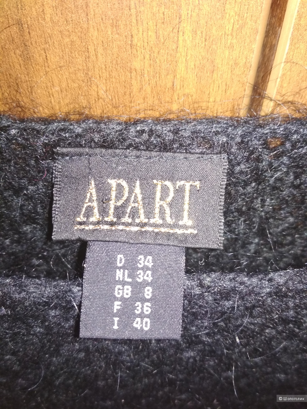 Джемпер  Apart 46 (рус)