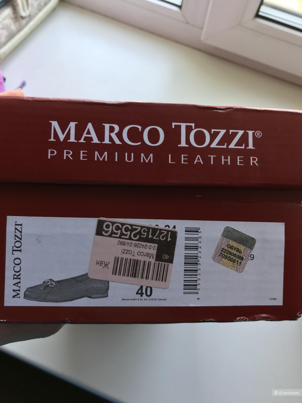 Мокасины Marco Tozzi 40 размер (26 см стелька)