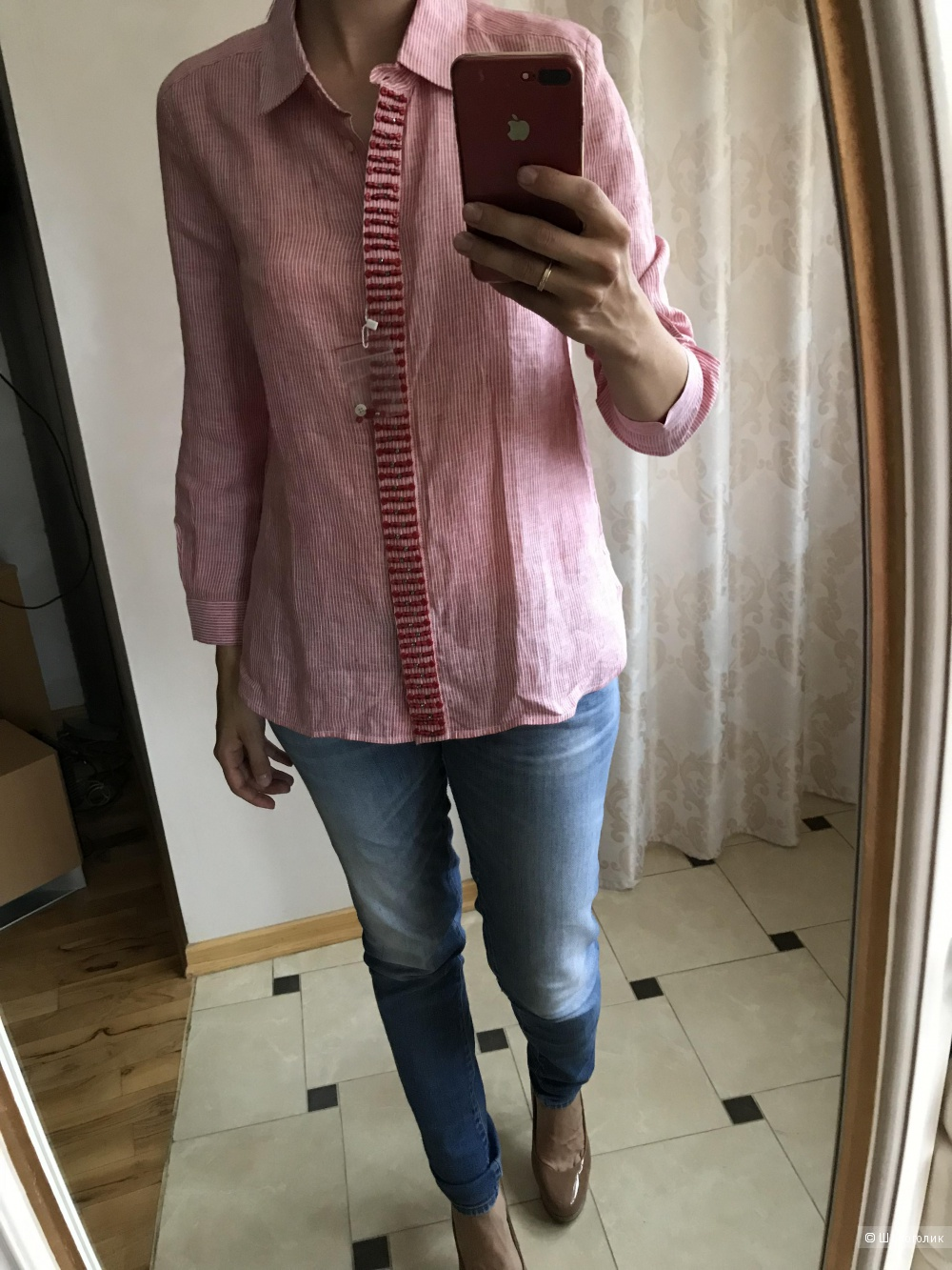 Льняная рубашка MaxMara Weekend 46it