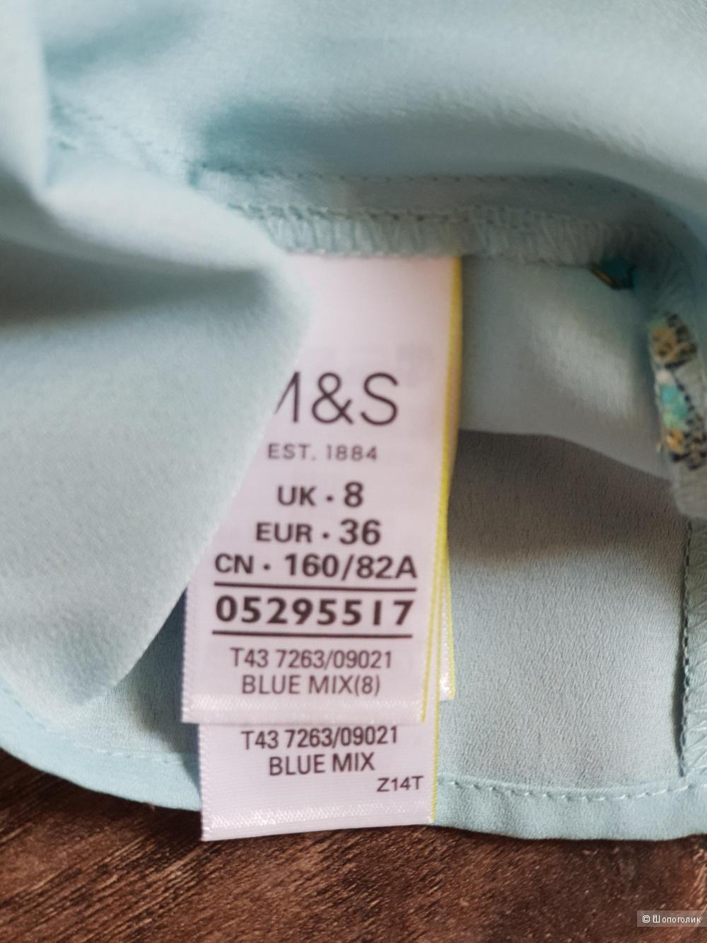 Топ Marks&Spencer, размер Uk8 (42-44)