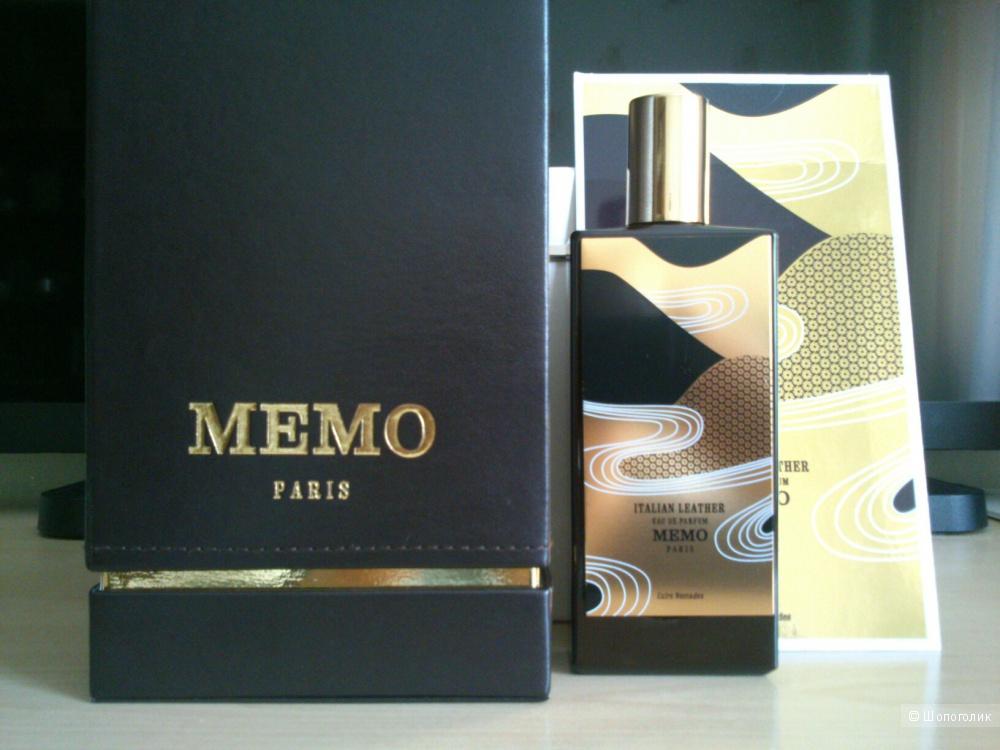 Memo Paris Italian Leather (EDP), 74/75 ml