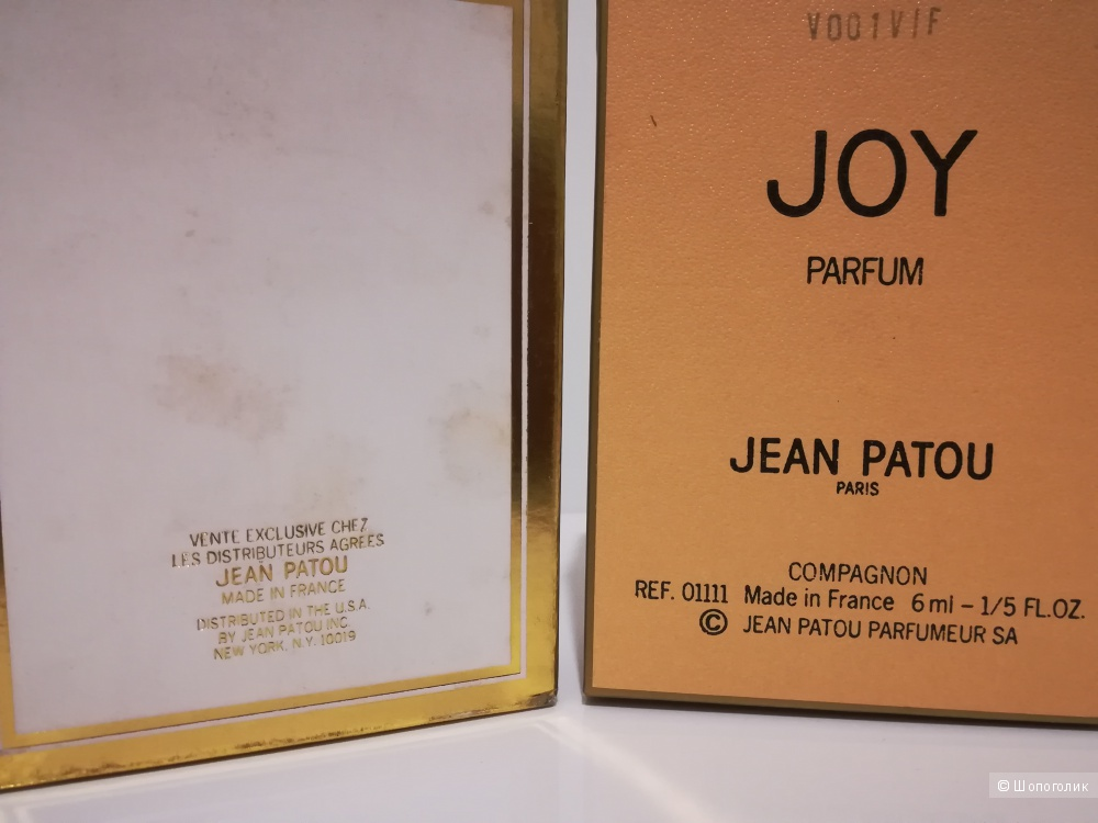 Эксклюзивный парфюм - Joy Jean Patou - 6 мл.