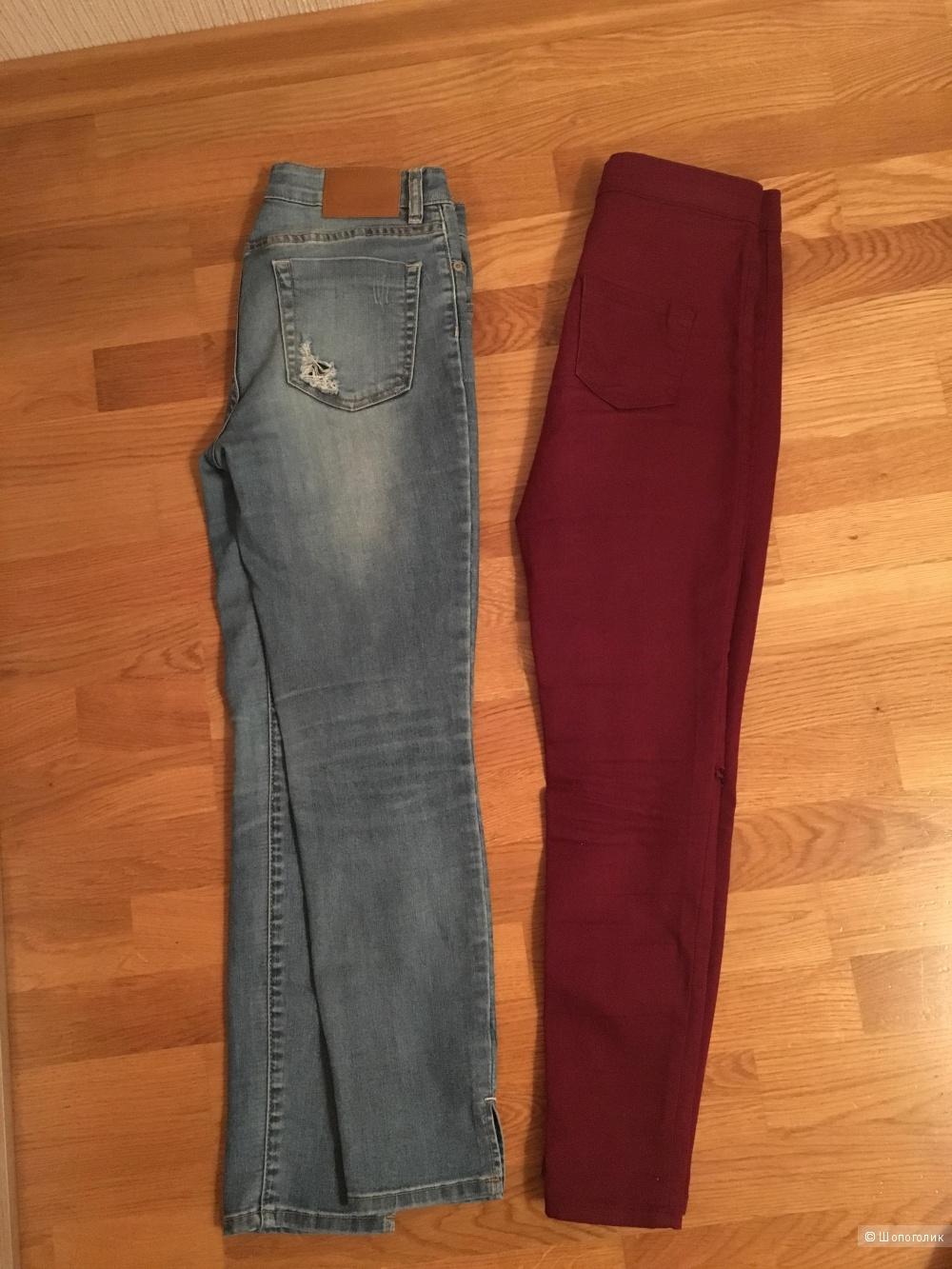 Сет джинс 40 размер