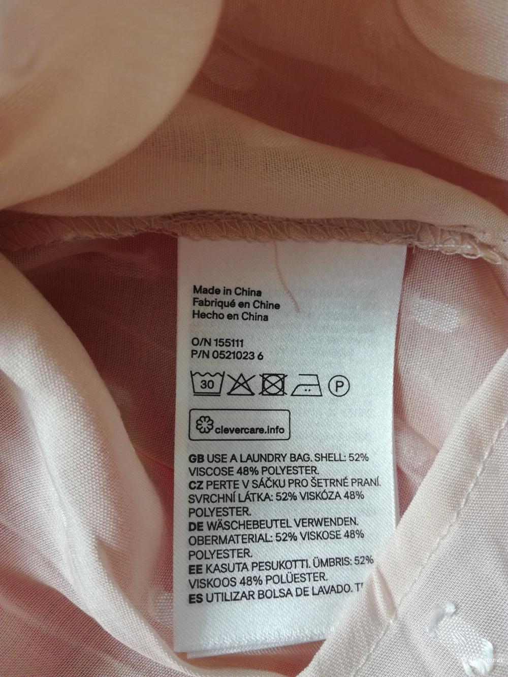 Блуза H&M размер 38 евр.