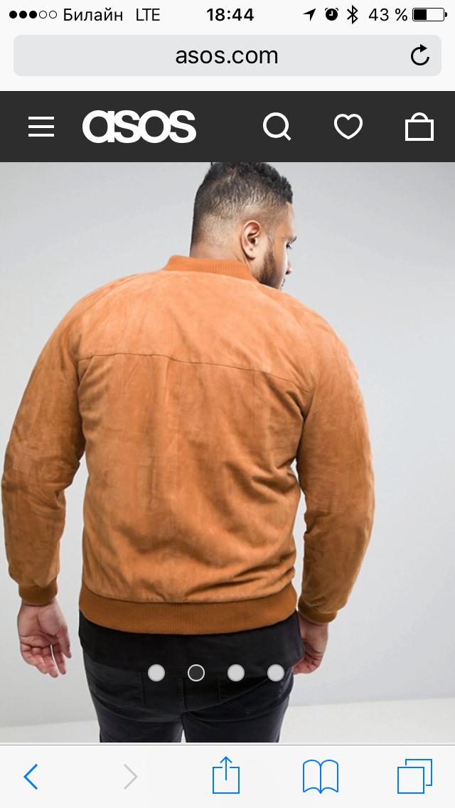 Куртка бомбер ASOS XXXL