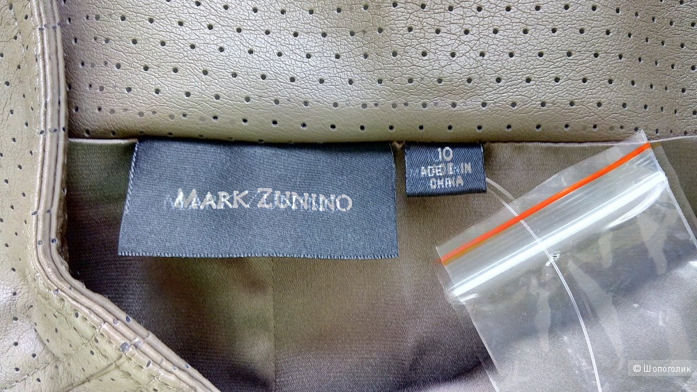 Юбка Mark of Style by Mark Zunino, размер 10