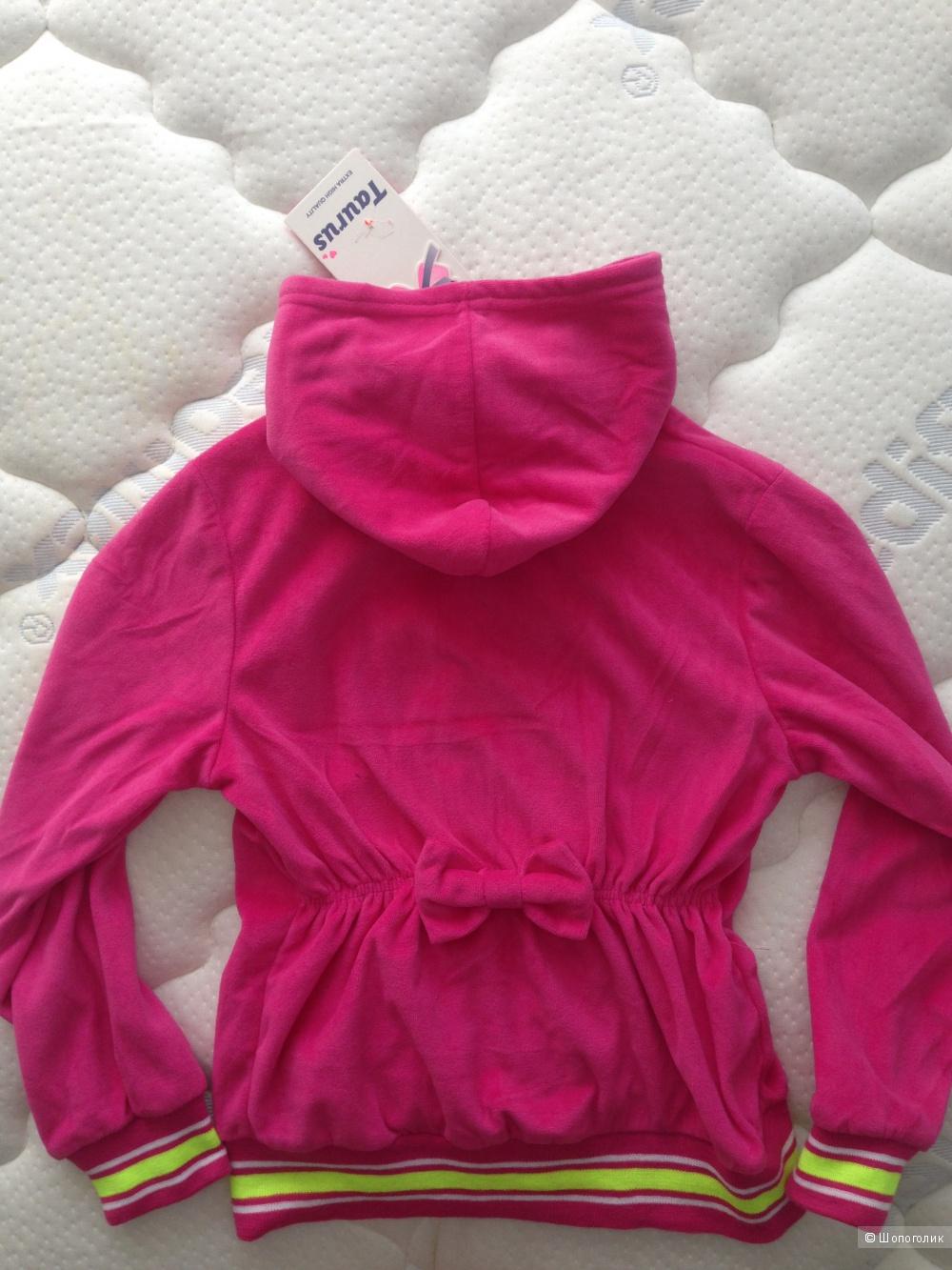 Спортивный костюм - тройка для девочки р.128
