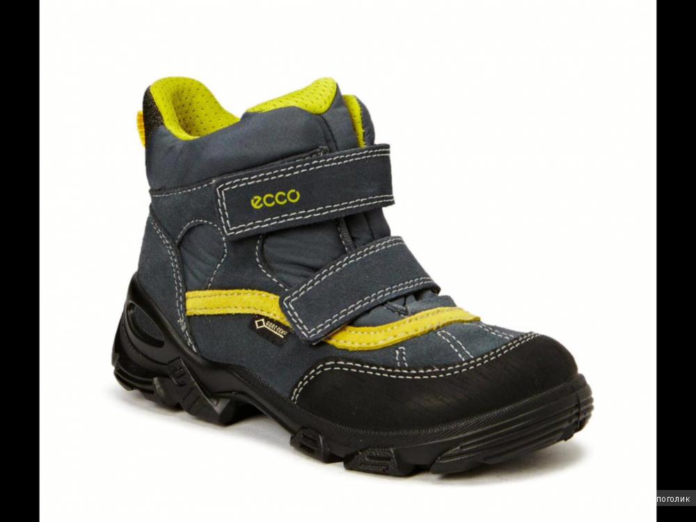 Ботинки ECCO, натур.кожа, гортекс, зима/демисезон, р.29 + сандалии Санмарко, натур.кожа, р.29