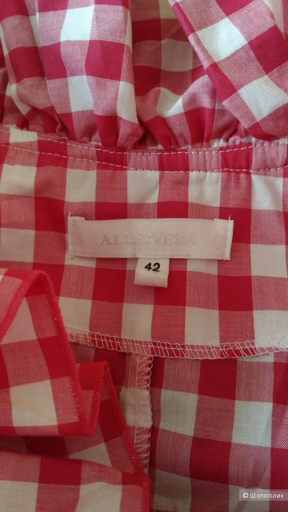 Блузка Allez Vera р.48