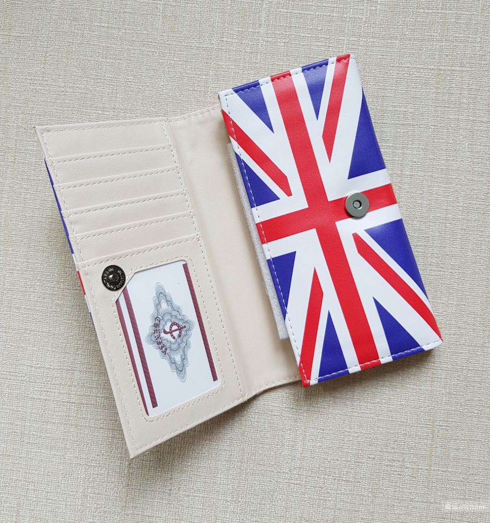 Портмоне (кошелек) London Guard