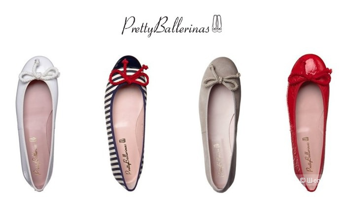 Балетки Pretty Ballerinas, 38 размер