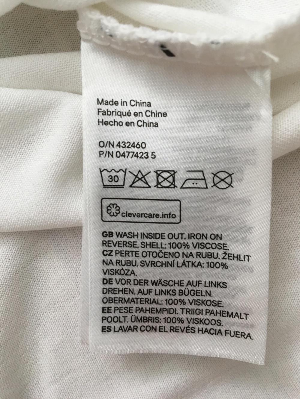 Комплект лонгслив H&M, размер S+ Брюки NLY trend, размер 42/44
