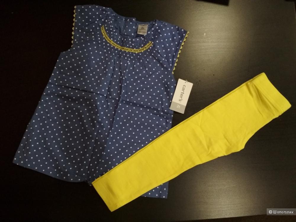Костюм Carter's блузка и лосины 2т