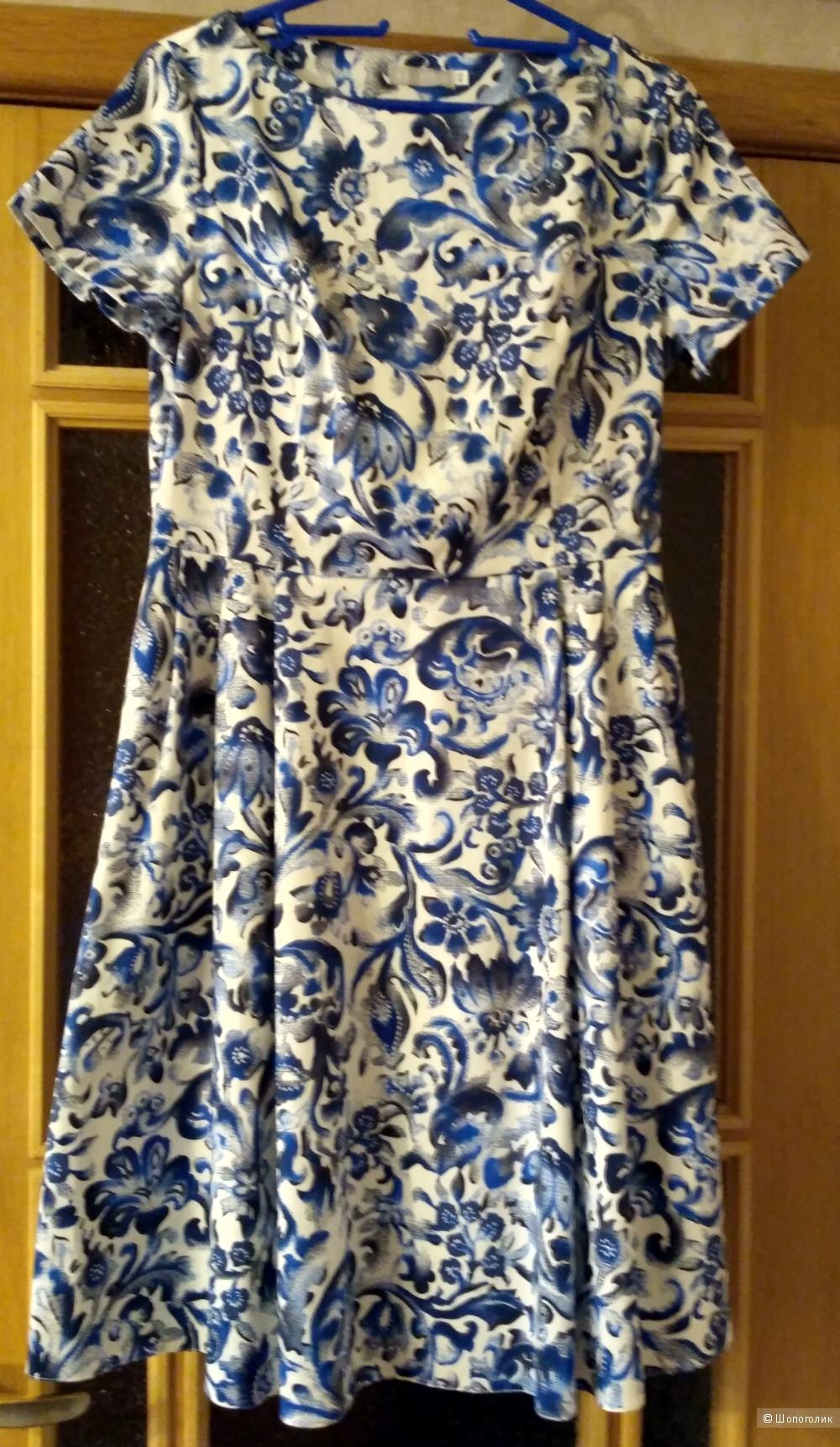 Платье Akimbo размер 48