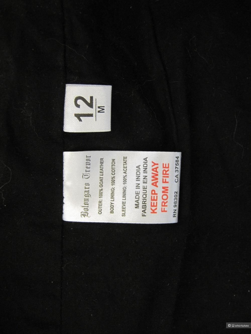 Кожаная куртка BOLONGARO TREVOR XS-S (маркировка М, маломерит)