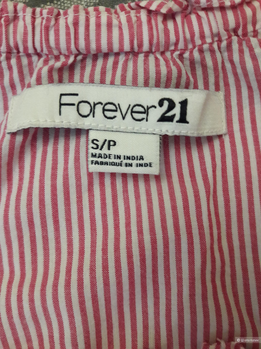 Forever21: блузка, S