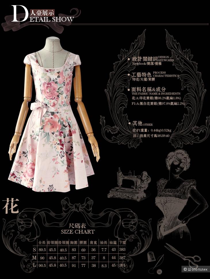 Платье ф.Artka на XS-S (84 A/ 160)