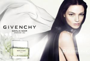 Givenchy Dalia Noir l'eau 50 мл EDT