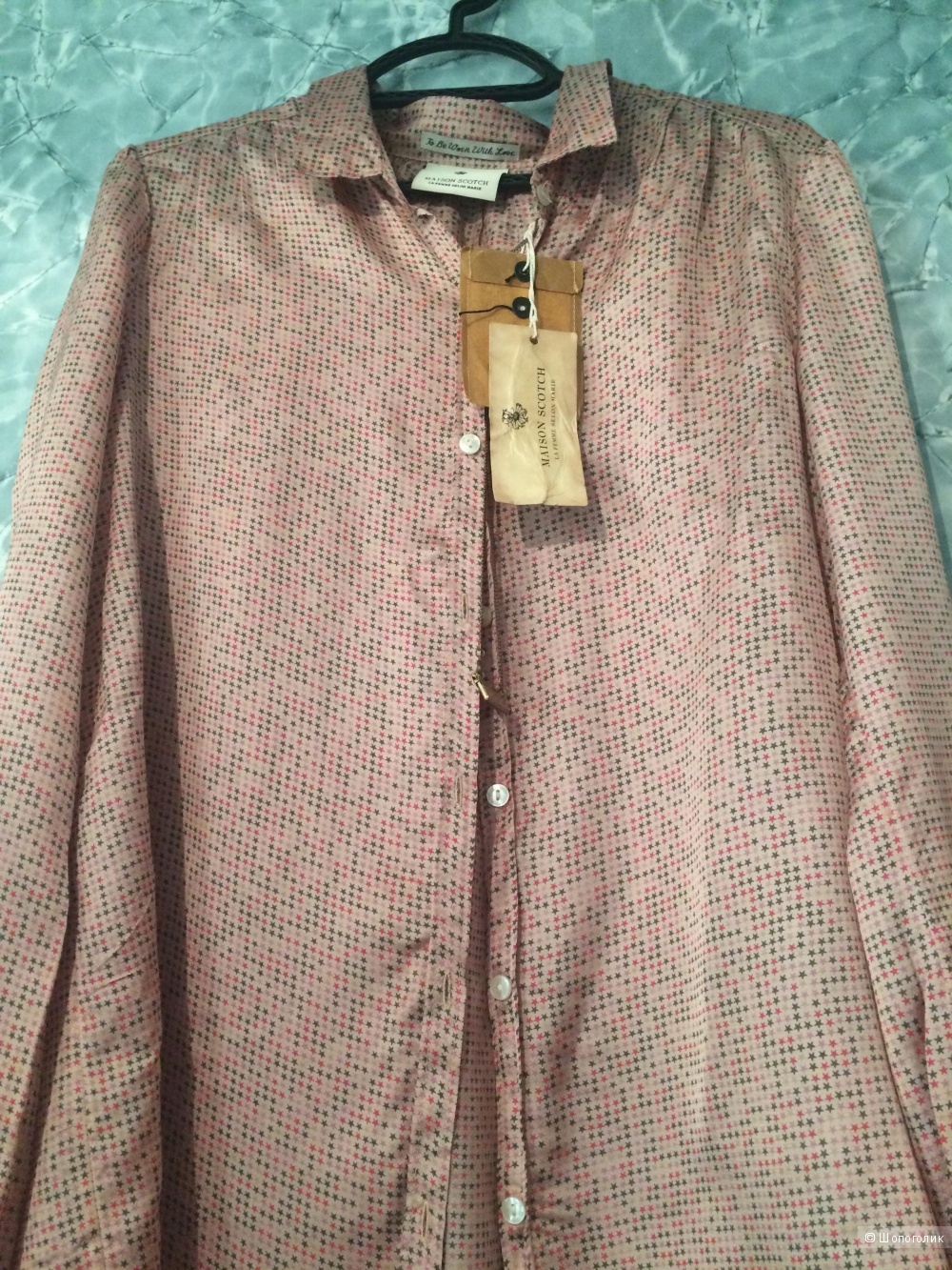 Блуза Maison Scotch 48 размер