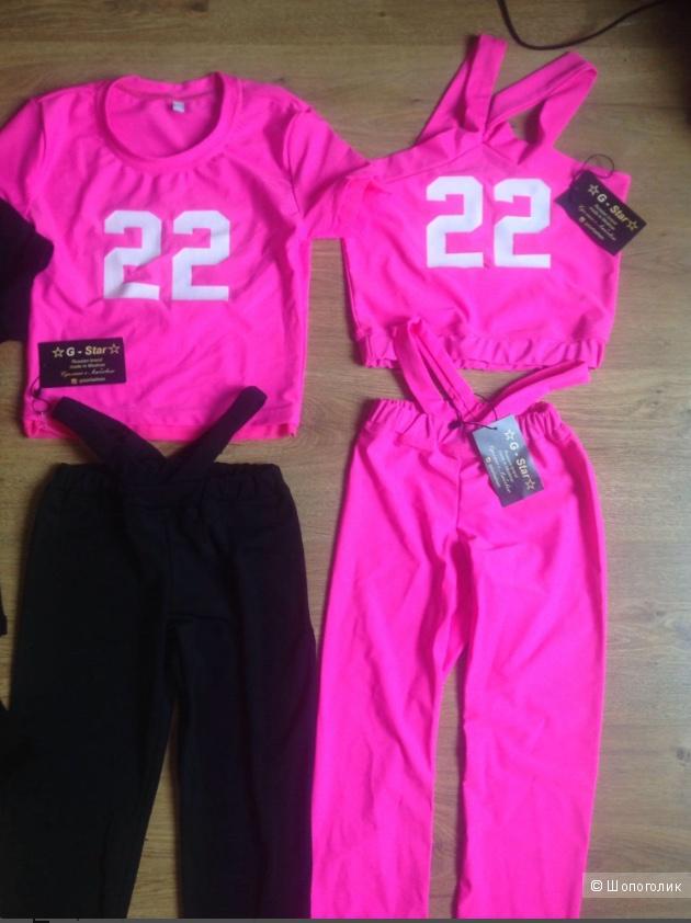 Розовый фитнес костюм G Star 42 размер