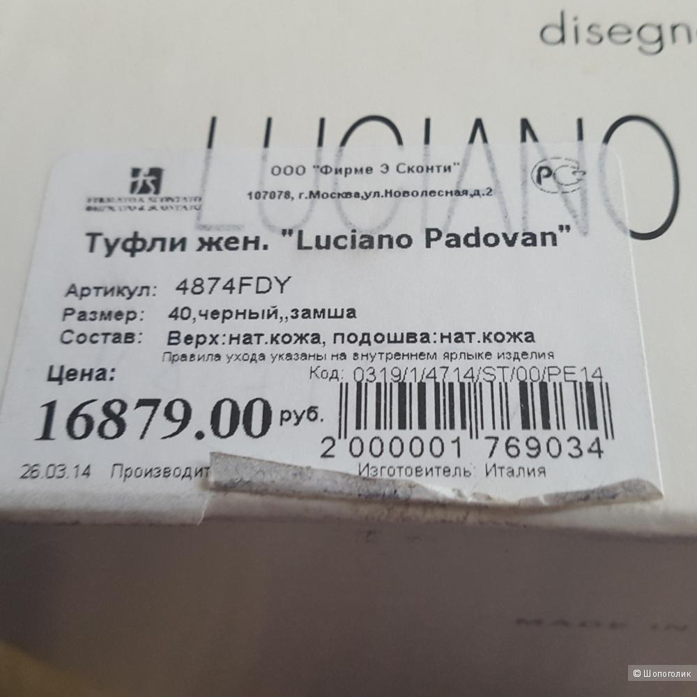 Босоножки LUCIANO PADOVAN 38 размер