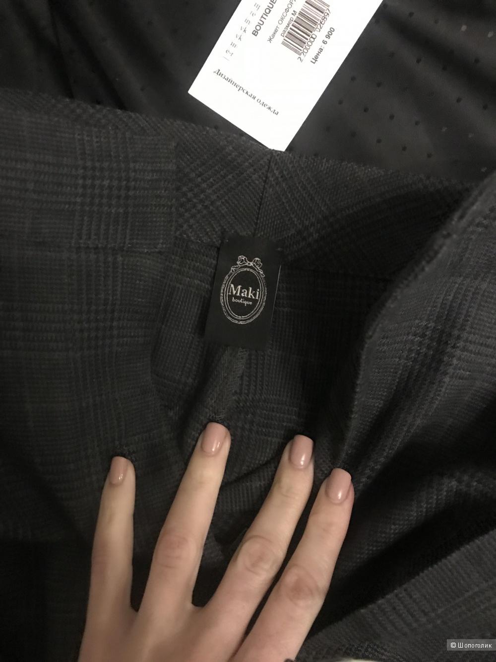 Брючный костюм российского дизайнера, S-M