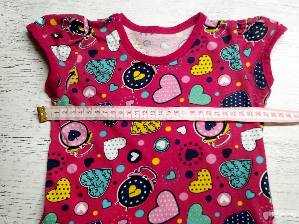 Платье Росснабтекстиль, рост 86-92 см (примерно на 1.5-2.5 года)