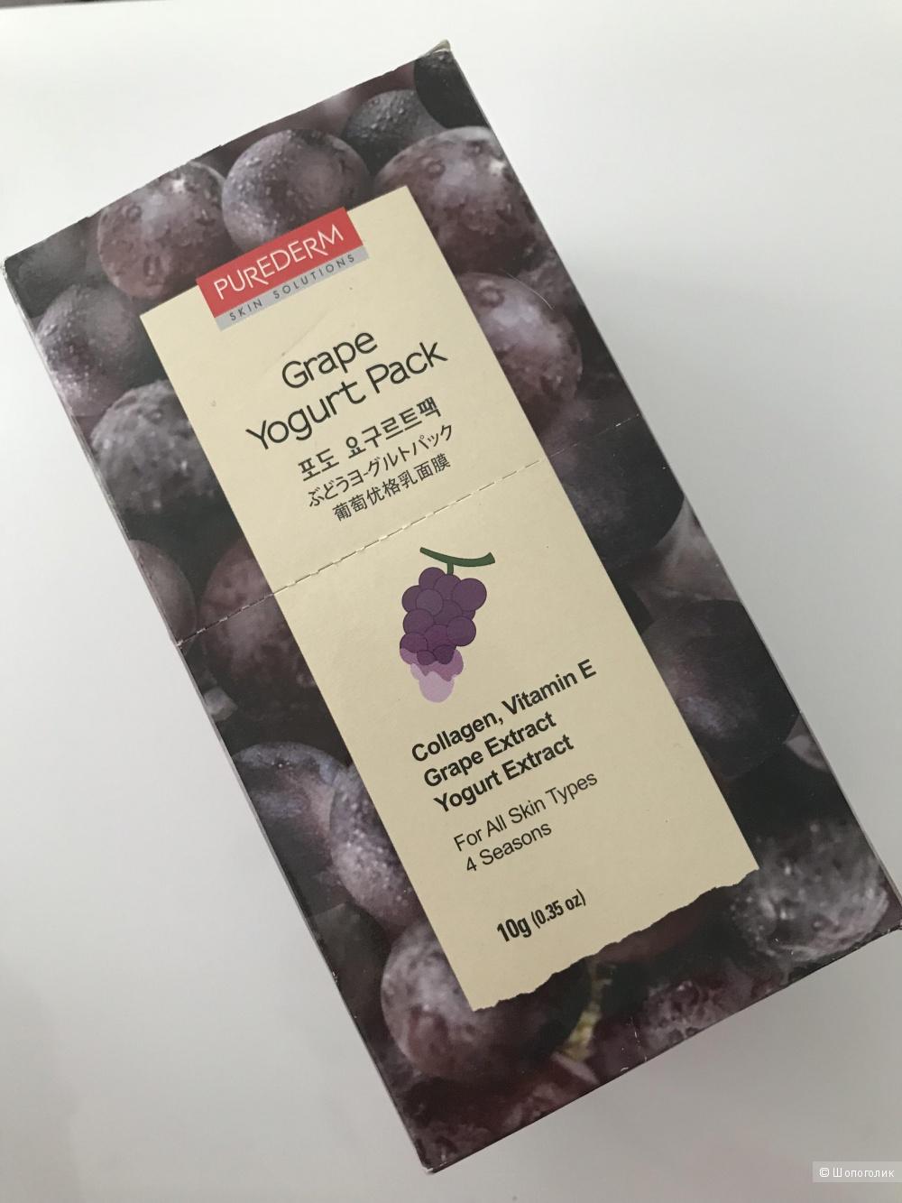 Упаковка масок puriderm, размер one size