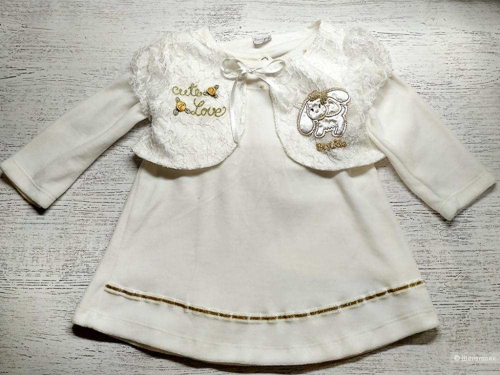 Платье Bestido, 68-74 см