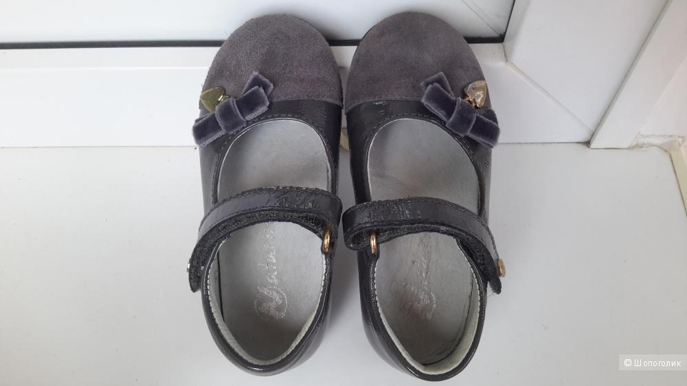 Туфельки для девочки Naturino размер 23