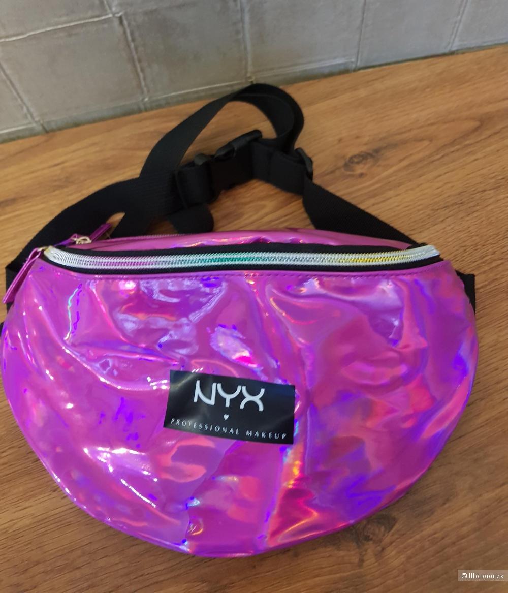 Поясная сумка NYX