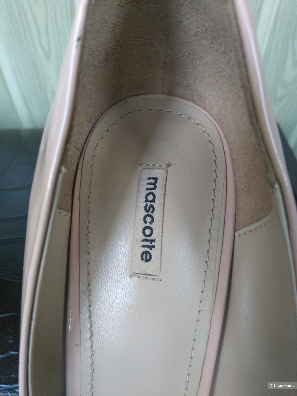 "Туфли женские ""Maskotte"" размер 40"
